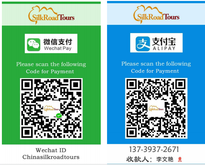 WeChat or Alipay Payment | Silk Road Tours, Xinjiang Travel